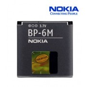 Bateria de Litio Nokia BP-6M