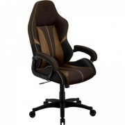 Cadeira Gamer Profissional AIR BC-1 Boss Brown ChocolateTHUN