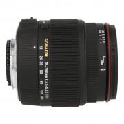 Sigma 18-200mm 1:3.5-6.3 II DC OS HSM für Nikon schwarz
