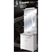 """Guido """"S"""" MODELL 2005 komplett fürdőszoba bútor alsó fiókkal"""