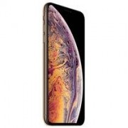 Apple iPhone XS Max - goud - 4G - 512 GB - GSM - smartphone (MT582ZD/A)
