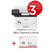 Лазерно многофункционално устройство Canon i-SENSYS MF421dw Printer/Scanner/Copier + Canon CRG-052