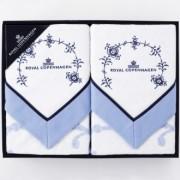 ROYAL COPENHAGEN/ロイヤルコペンハーゲン 綿毛布2枚組 ギフトセット