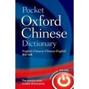 Pocket Oxford Chinese Dictionary: English-Chinese Chinese-English, Paperback