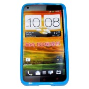 Силиконов гръб ТПУ за HTC Butterfly X920D Син