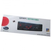 Quantum qhm7403w Wired USB Gaming Keyboard (Black)