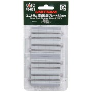 Kato N Scale Unitram/Unitrack 2 7/16' 62mm Straight Street Track Pack of 2 KA-40-031
