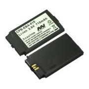 Батерия за Siemens C62
