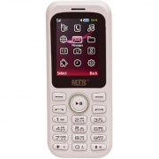 MTR MT-313 DUAL SIM MOBILE PHONE WITH 1.8 INCH SCREEN 800 MAH POWERFUL BATTERY AND LOUD SOUND WHITE COLOR