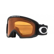 Oakley Maschera da Sci Oakley frame 2.0 pro xl OO 7112 (711202)