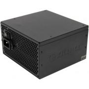 Xilence XP500 500W ATX Zwart power supply unit