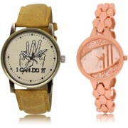 The Shopoholic Brown Rose Gold Combo New Collection Brown And Rose Gold Dial Analog Watch For Boys And Girls Women Watches In