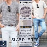 スラブ織パイル素材半袖Tシャツカットソー メンズTシャツ【リュリュ】 ベルーナ
