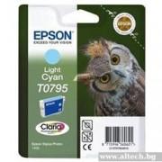 EPSON Light Cyan Inkjet Cartridge for Stylus Photo R1400/P50 (C13T07954010)