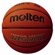 【SALE 10%OFF】モルテン molten ジュニア バスケットボール 試合球 JB5000 B5C5000