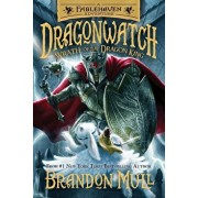 Wrath of the Dragon King, Hardcover/Brandon Mull