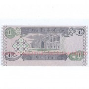 Monede si Bancnote de pe Glob Nr.4 - IRAK - 1 dinar irakian