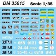 Military Decals for ZIL-131 Army Truck 1/35 DAN Models 35015