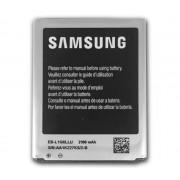 Батерия за Samsung Galaxy S3 Neo (i9300i/i9301) - Модел EB-L1G6LLU