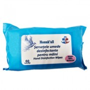 Servetele umede dezinfectante pentru maini, 60 buc Monuk