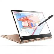 """Lenovo Yoga YG920-13IKB /13.9""""/ Touch/ Intel i5-8250U (3.4G)/ 8GB RAM/ 256GB SSD/ int. VC/ Win10 (80Y7005HBM)"""