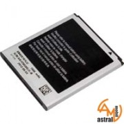Батерия за Samsung Galaxy Note 2 N7100