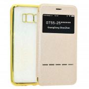 Para Samsung Galaxy S8 Cruz Galvanoplastia Protectora Caso TPU Suave Textura Con Pulsar La Tecla (beige)