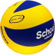 Волейболна топка Mikasa School Volleyball SV-3 за училище