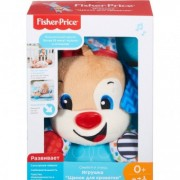 Fisher Price Papusa care Canta FRF67