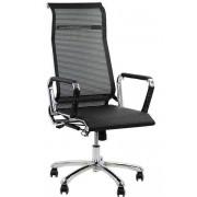 Scaun ergonomic office 940