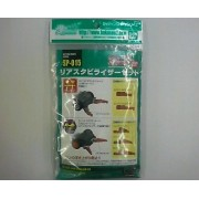 Setting Seed Parts Sp-015 Rear Stabilizer Set Explosion