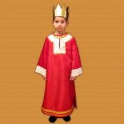 Costum Irod - cod J110