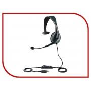 Гарнитура Jabra UC VOICE 150 Mono USB MS NC WB 1593-823-109