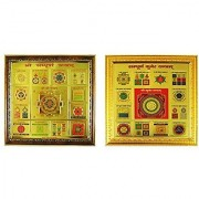 eshoppee shree shri sampurna sampoorn yantra and shri sampoorna kuber yantra (28 x28 cm) set of 2 pcs (Standard)