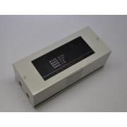 Alimentation 230v/12vcc avec relais temporisée 3a ou 5a avec connexion batterie de secours en option