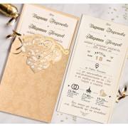 """Елегантна Покана за Сватба """"Gold"""" №01-2G"""