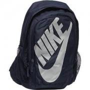 Nike Donkerblauwe rugtas