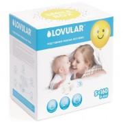 Lovular New Smile Box Подгузники Hot Wind S (0-6 кг) 160 шт.