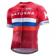 Maillot Ciclista Corto Katusha 2018