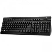 Клавиатура GENIUS KB-125 USB Black, кирилизирана, 31300723122