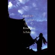 Kitaro - Daylight Moonlight Live in Yakushiji (0794017301594) (1 DVD)