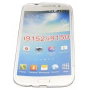 Силиконов гръб ТПУ за Samsung Galaxy I9150 Mega 5.8 Бял