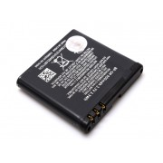 Baterija Nokia BP 5M (8600) 850 mAh