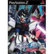 Bandai Mobile Suit Gundam Seed: Never Ending Tomorrow [Japan Import]