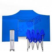 ray bot Gazebo pieghevole 3x4,5 blu professionale con laterali PVC 350g
