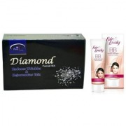 FAIR & LOVELY BB INSTANT FAIR LOOK CREAM 40g WITH PINK ROOT DIAMOND KIT MINI 83G PACK OF 2