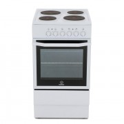 Indesit I5ESHW Solid Plate Electric Cooker with Single Oven - White