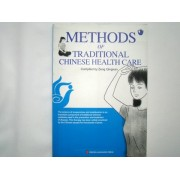 Methods of Traditional Chinese Health Care (cod C15)