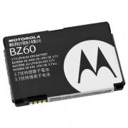 Оригинална Motorola BZ60 батерия за GSM Motorola RAZR V3, RAZR maxx V6 - bulk