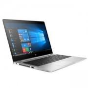 Лаптоп HP EliteBook 840 G5 Intel Core i7-8550U 14 инча diagonal FHD IPS anti-glare LED-backlit (1920 x 1080) 8 GB DDR4-2400, 3UP11EA
